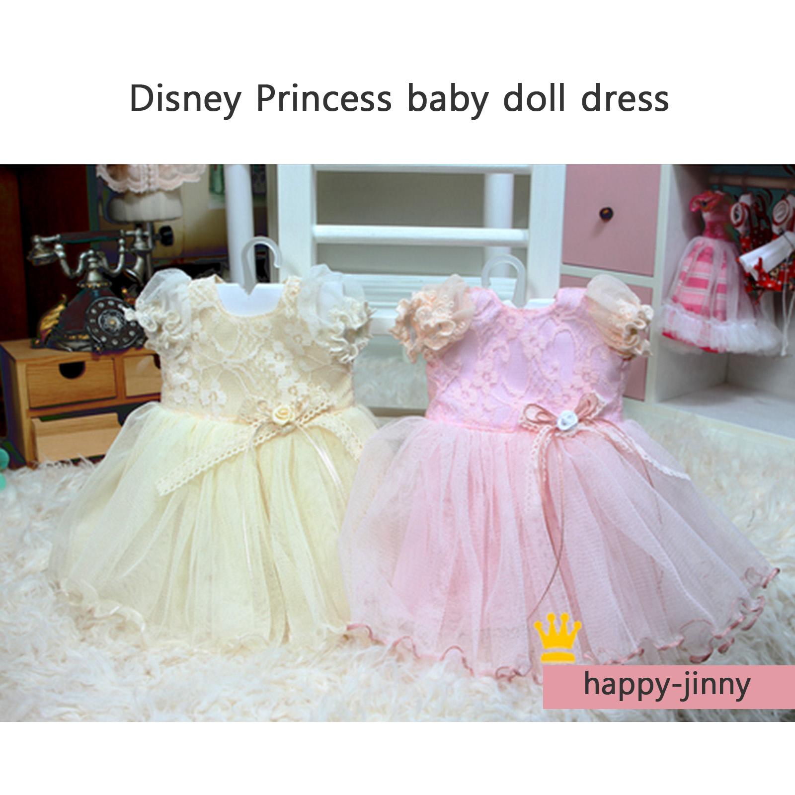 Disney Princess Doll Clothes: Disney Baby Doll Clothes Dress Clothing Animator's