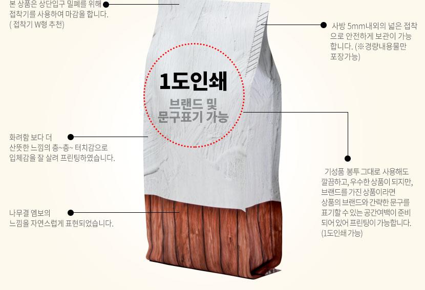 커피봉투&알루미늄봉투