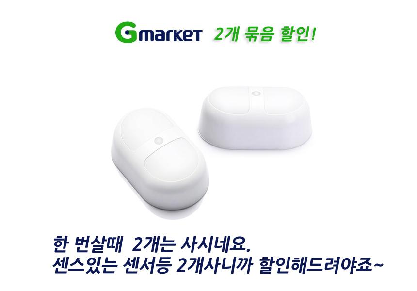 LG전자온라인총판 - 소개