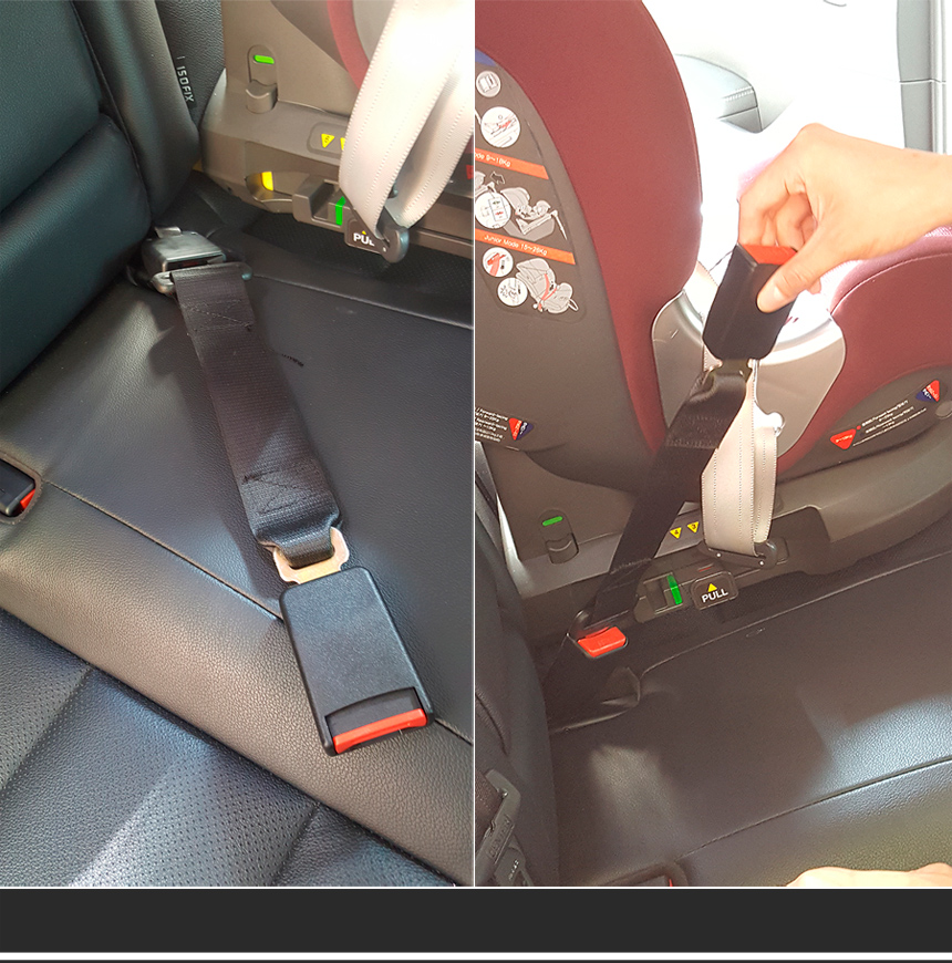 36cm 안전벨트 클립 카시트 연장클립 - 이십이도, 8,500원, 카인테리어, 안전벨트클립 및 커버