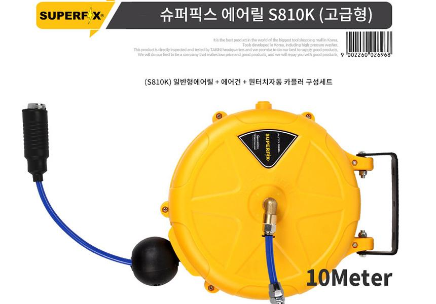 청계공구마트 - 소개