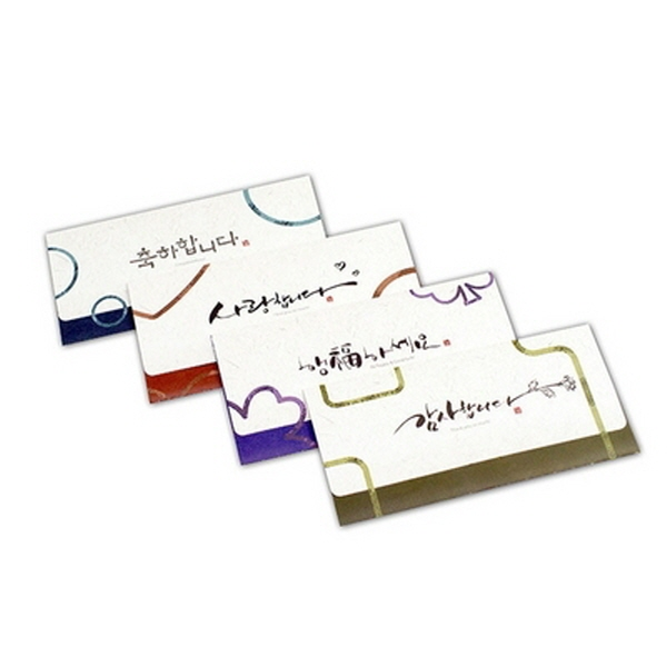 [현재분류명],180822AJB-17034 캘리칼라봉투2p,디자인문구,편지,카드,봉투,케이스,현금,경조봉투