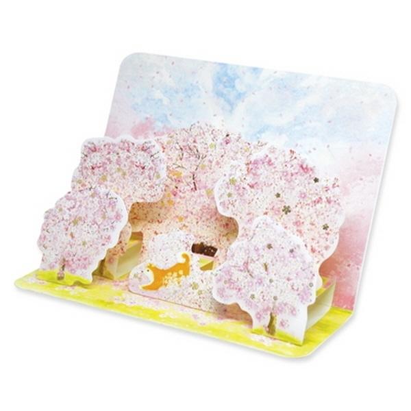 [현재분류명],180822AJB-17082 벚꽃카드 YD-17,디자인문구,편지,카드,카드,일러스트카드