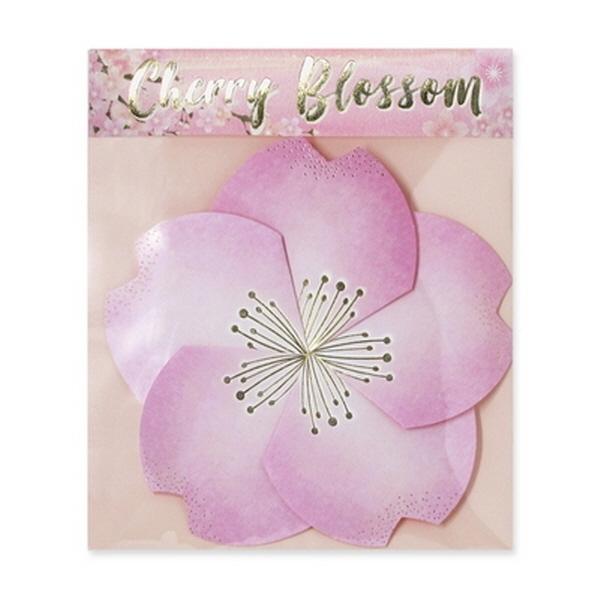 [현재분류명],180822AJB-17085 벚꽃카드 YD-21,디자인문구,편지,카드,카드,일러스트카드