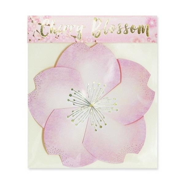 [현재분류명],180822AJB-17086 벚꽃카드 YD-20,디자인문구,편지,카드,카드,일러스트카드