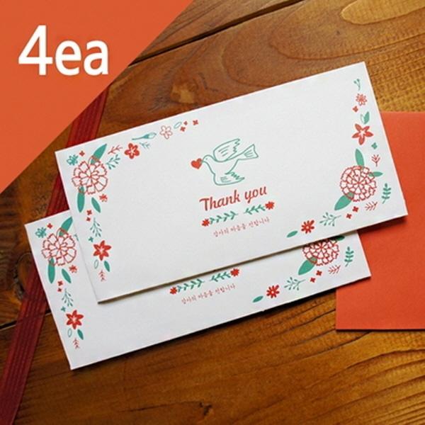 [현재분류명],180822AJB-17097 카네이션 감사 봉투 -4매입,디자인문구,편지,카드,카드,카네이션카드