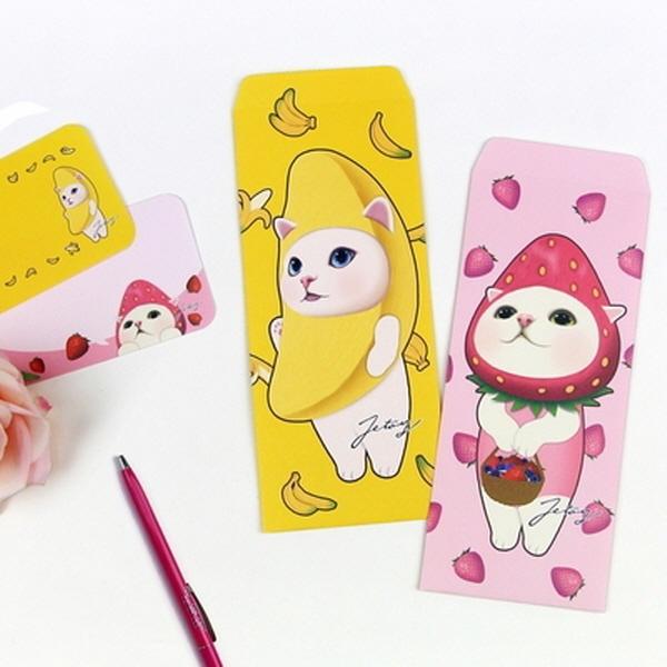 [현재분류명],180822AJB-17200 Choo choo gift envelope set,디자인문구,편지,카드,봉투,케이스,봉투세트