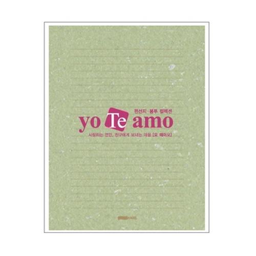 [현재분류명],180822AJB-1651 요떼아모 편선지82-스타더스트09 연녹,GIFT,편지,카드,편지,디자인편지
