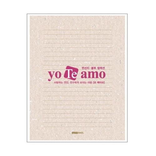 [현재분류명],180822AJB-1652 요떼아모 편선지81-스타더스트07 연갈,GIFT,편지,카드,편지,디자인편지