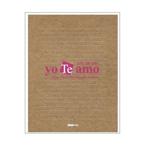 [현재분류명],180822AJB-1658 요떼아모 편선지21-U120 크라프트,GIFT,편지,카드,편지,디자인편지