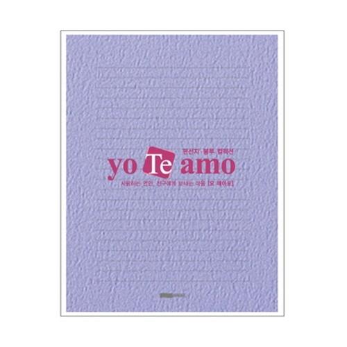 [현재분류명],180822AJB-1662 요떼아모 편선지13-DC L71 흰보라,GIFT,편지,카드,편지,디자인편지
