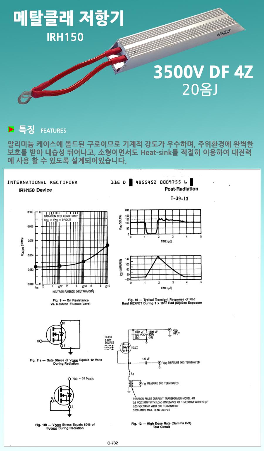 metalclass_resistor.jpg