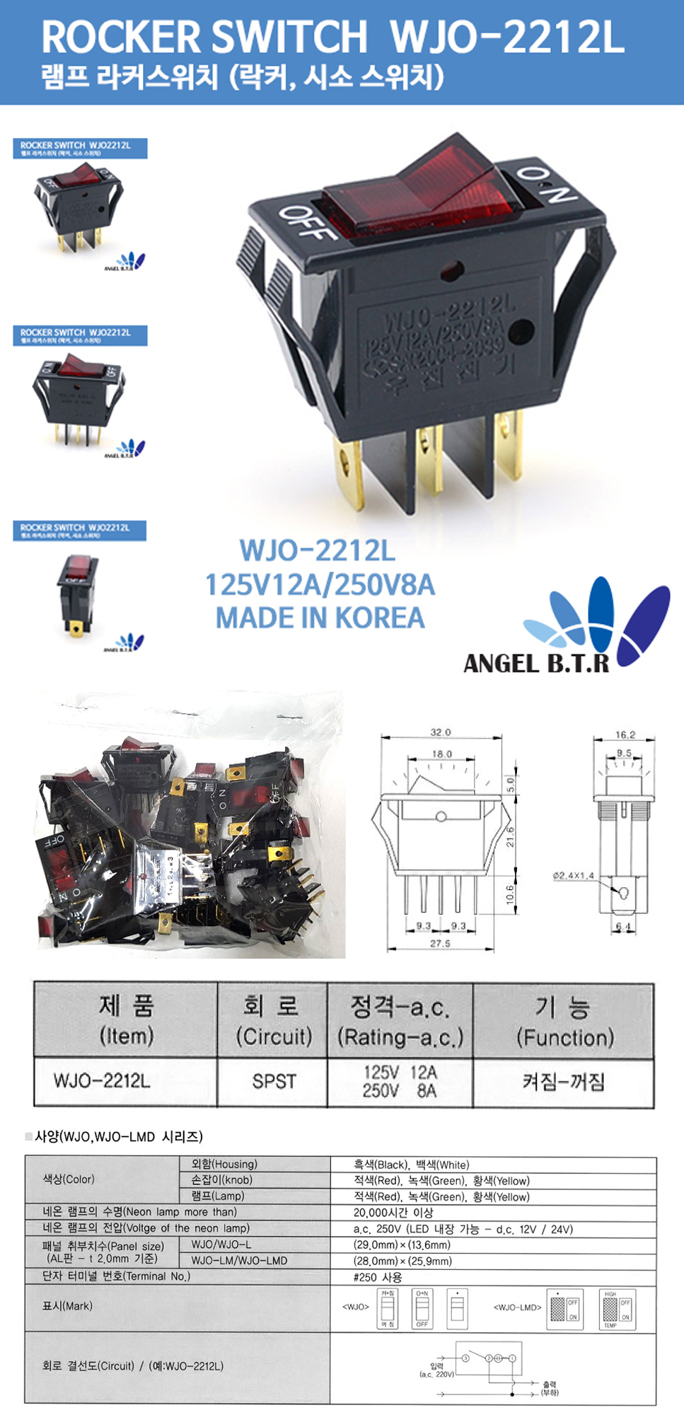 rocker-switch-wjo-2212l-5.jpg