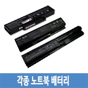 Laptop-Battery_1.jpg