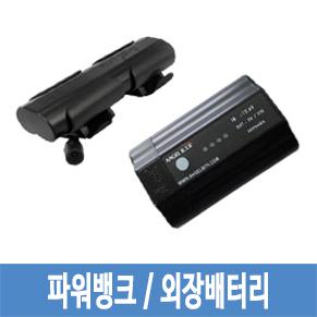 Powerbank-External-Battery_1.jpg
