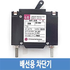 product_list_06_1.jpg