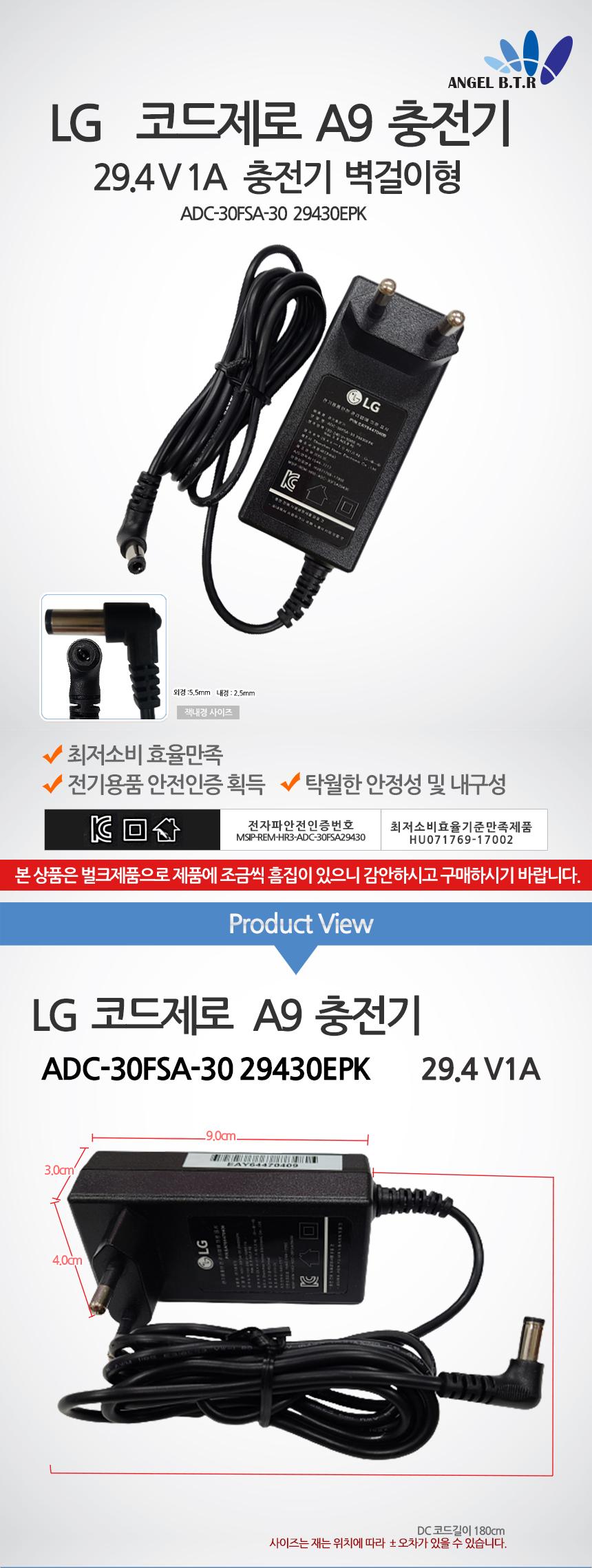 LG-29-4V1A--55-25-%EB%B2%BD%EA%B2%B0%EC%9D%B4-%EC%83%81%EC%84%B8%EC%84%A4%EB%AA%85_02.jpg