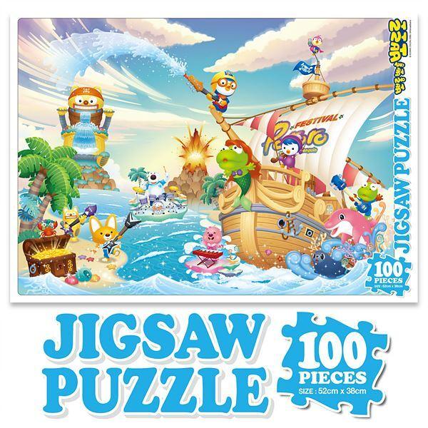 뽀로로 해적섬의 여름 직소퍼즐 100PCS