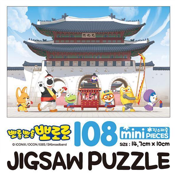 뽀로로  광화문 미니큐브 퍼즐 108PCS