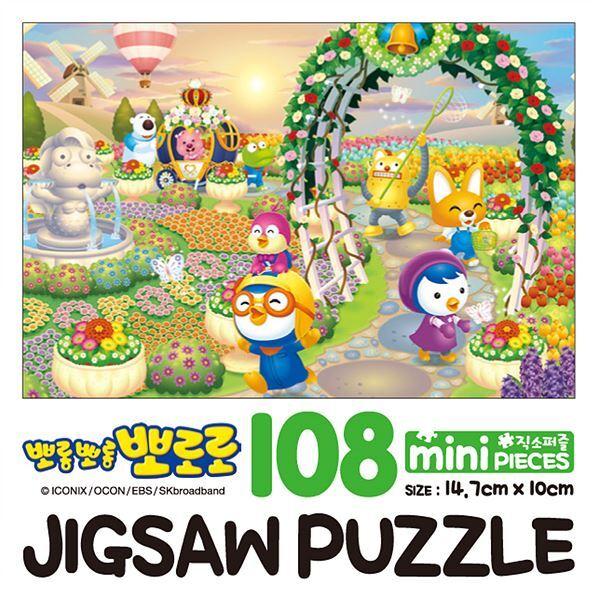 뽀로로 풍차언덕 미니큐브 퍼즐 108PCS