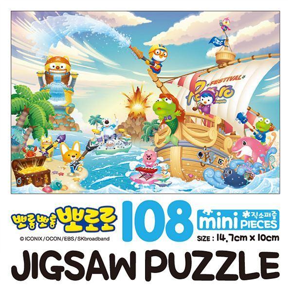 뽀로로 해적섬의 여름 미니큐브 퍼즐 108PCS