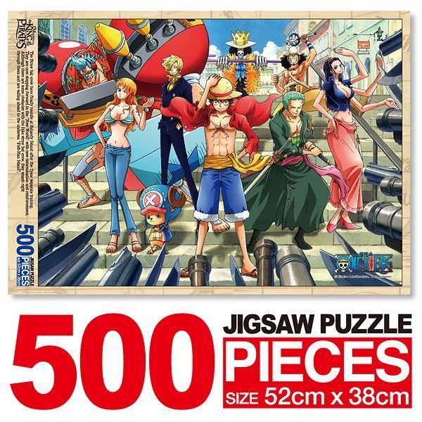 원피스 자유 직소퍼즐 500PCS