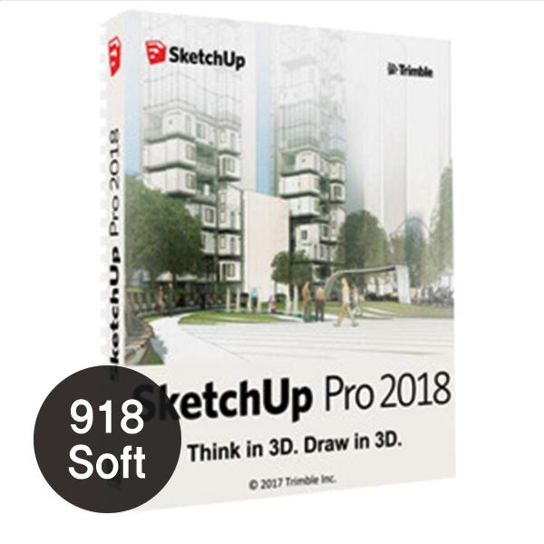 Sketchup pro 2018 교육용, 스케치업