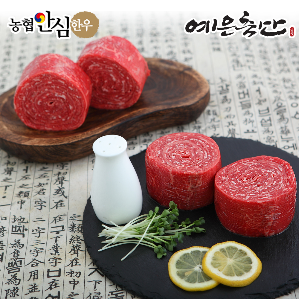 파격특가 농협안심한우 불고기 400g 100개 한정
