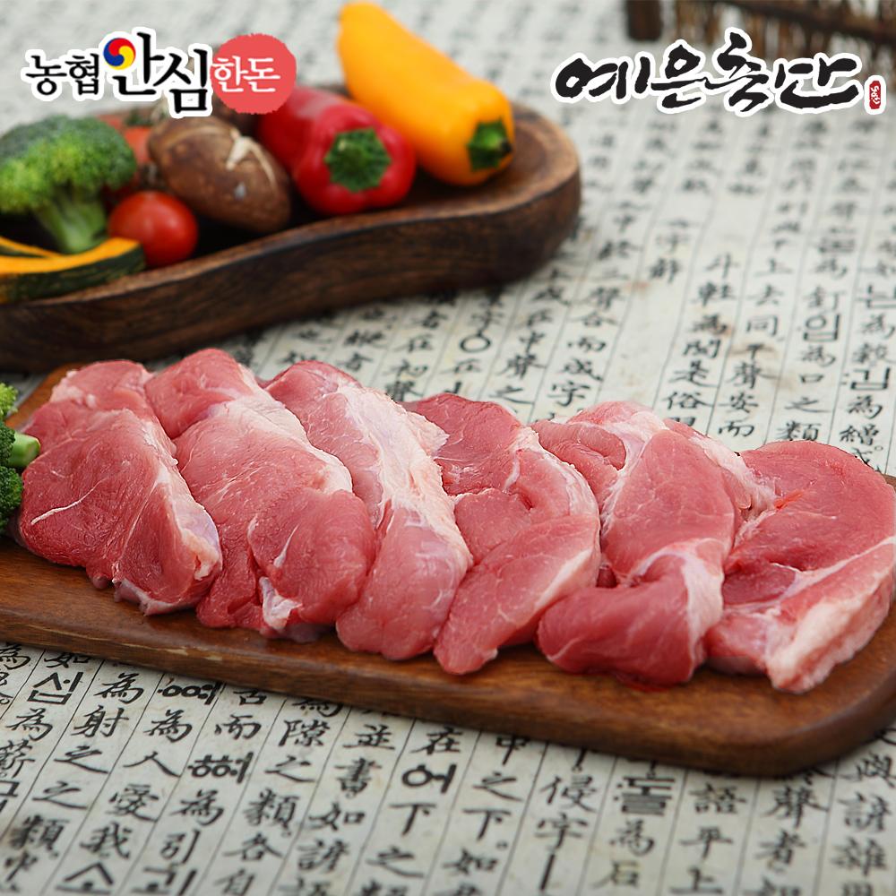 농협안심한돈 앞다리살 구이용 500g