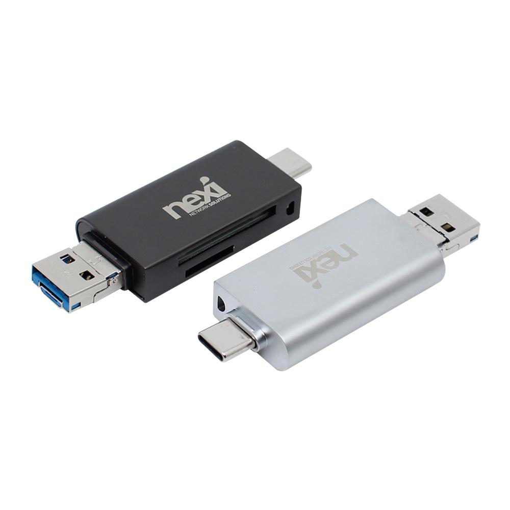 USB3.0 USB타입C 마이크로5핀 올인원 카드리더기 실버