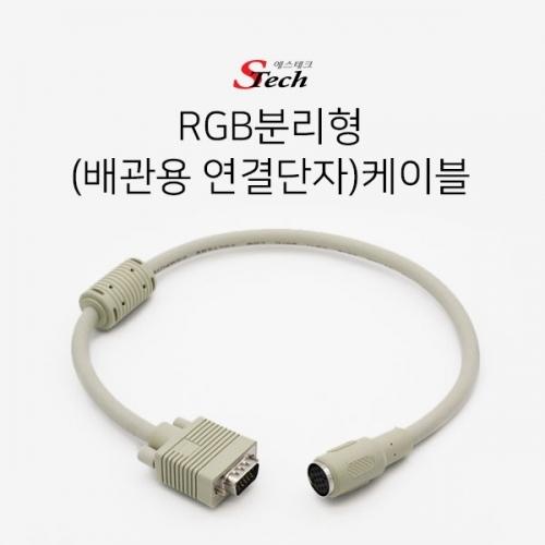 케이블 아답타 젠더 커넥터 단자