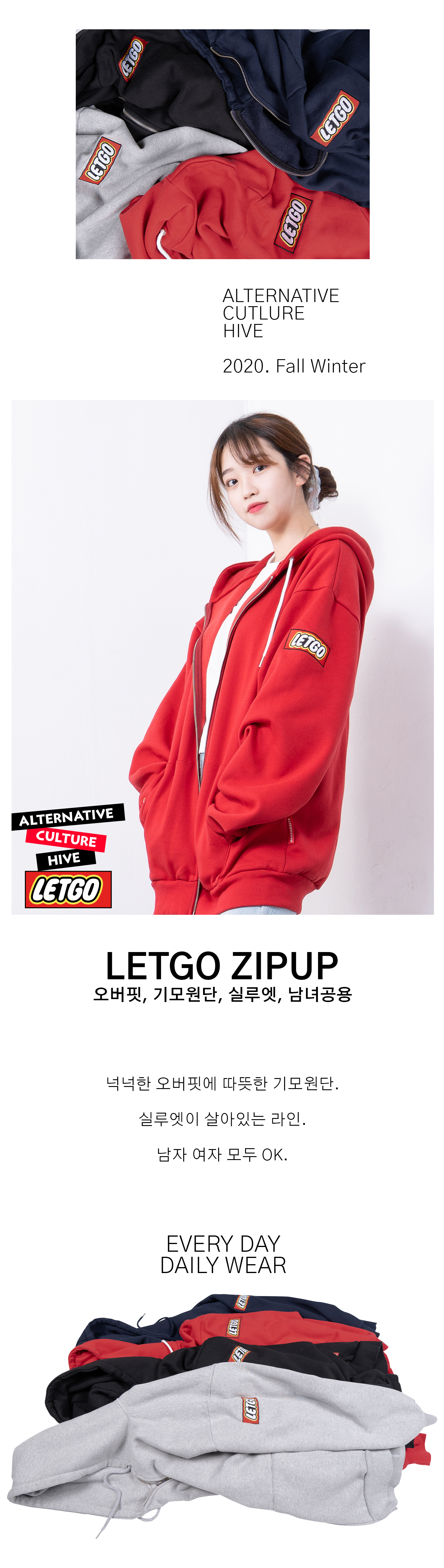 01Letgo_zipup_RD_top.jpg