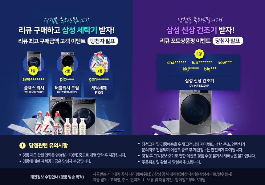 애경공식몰 - 소개