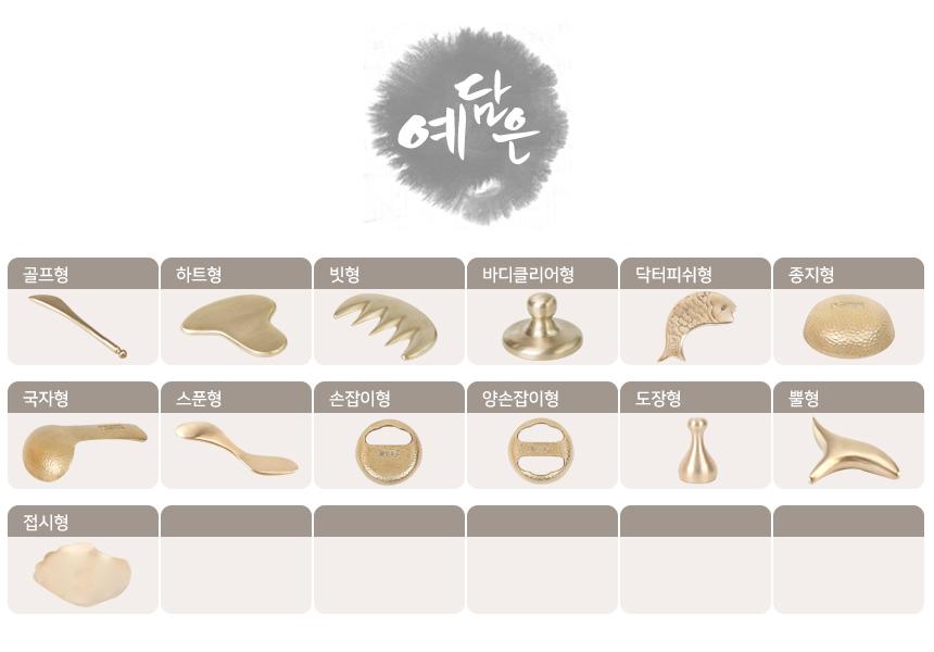 아이온공구 - 소개