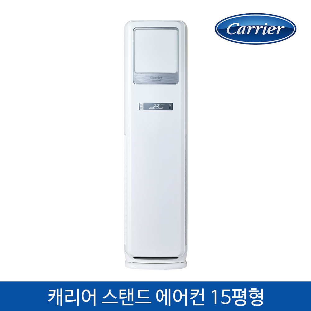 [캐리어] 스탠드에어컨 CP-A152SC(수도권 설치)(설치비 미포함)에어컨, 냉난방기