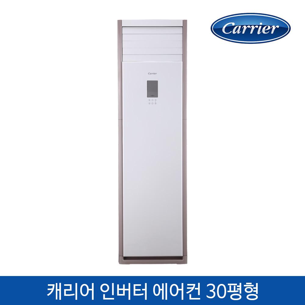 [캐리어] 중대형 인버터 냉방기 CPV-A1101P(설치비 미포함)에어컨, 냉난방기