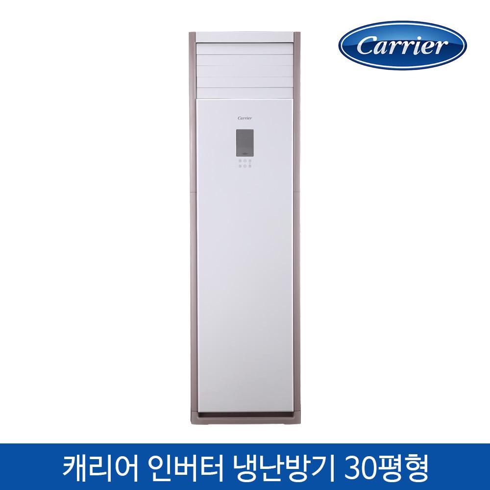 [냉난방]캐리어 인버터 스탠드 냉난방 30평형 CPV-Q1101PX(설치비 미포함)에어컨, 냉난방기