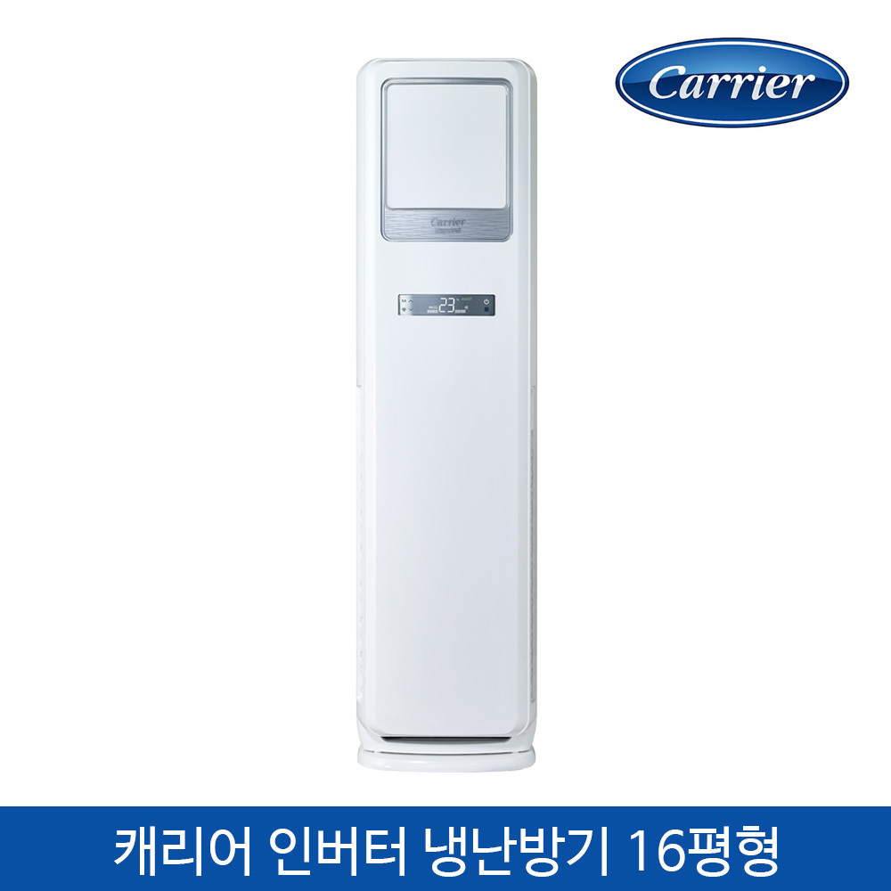 [냉난방]캐리어 인버터 스탠드 냉난방 16평형 CPV-Q167SB(설치비 미포함)에어컨, 냉난방기