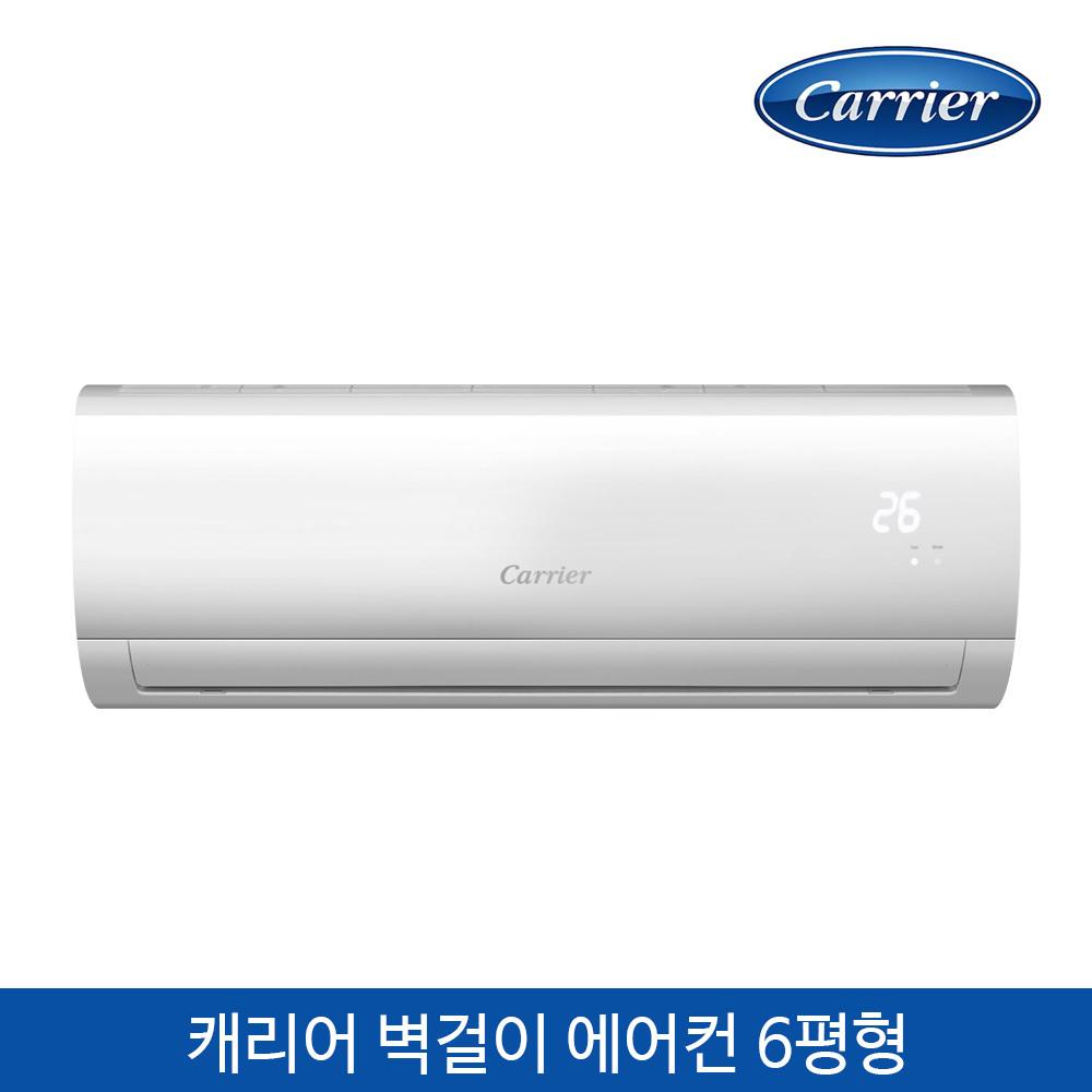 [캐리어] 냉방전용 벽걸이 에어컨 CSF-A063CS(설치비 미포함)에어컨, 냉난방기