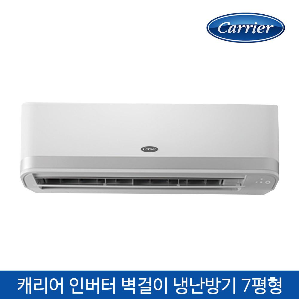 [캐리어] 인버터 냉난방 벽걸이 CSV-Q077A(설치비 미포함)에어컨, 냉난방기