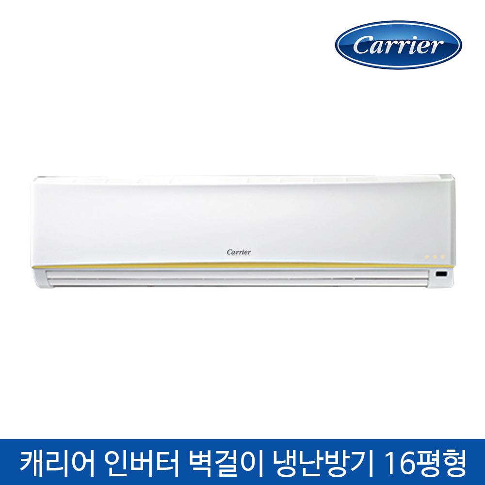 [캐리어] 인버터 냉난방 벽걸이 CSV-Q166NW(설치비 미포함)에어컨, 냉난방기