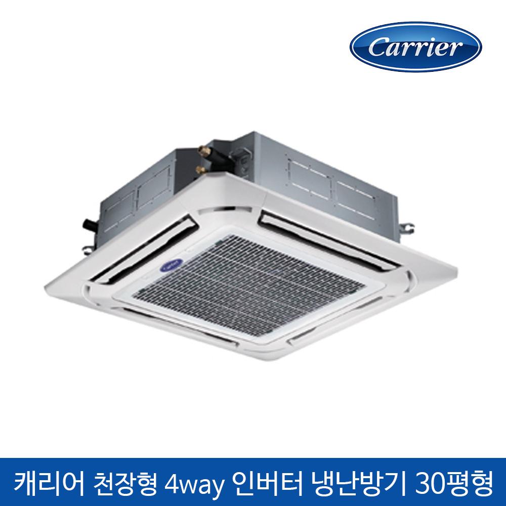 [캐리어] 천정형 냉난방 에어컨 4way CTV-Q1102FX(설치비 미포함)에어컨, 냉난방기