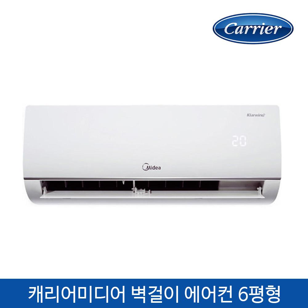 [캐리어]미디어 냉방전용 벽걸이 에어컨 KSF-A062MD *서울,수도권일부만 설치가능에어컨, 냉난방기