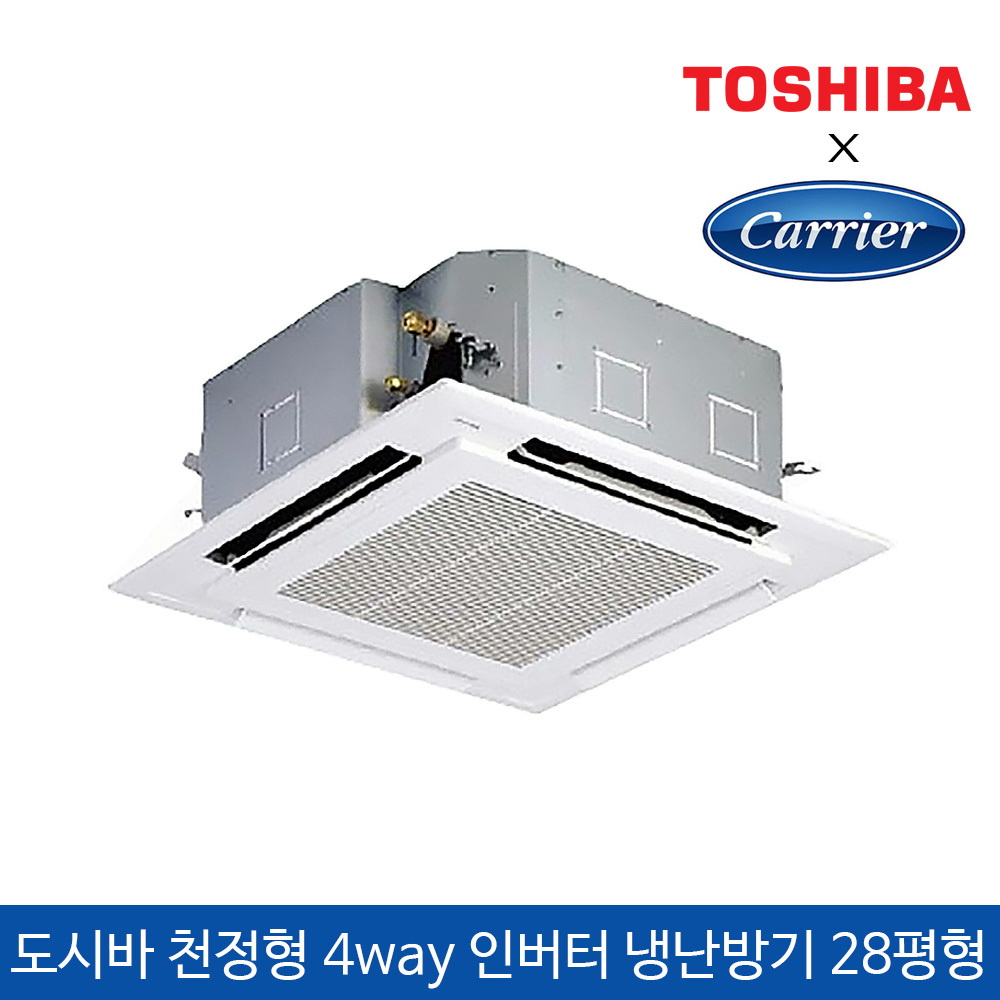 도시바 28평 천정형 인버터 냉난방기 에어컨 RAV-SM1104U(설치비 미포함)에어컨, 냉난방기