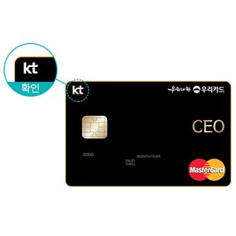 CEO 우리카드 이미지