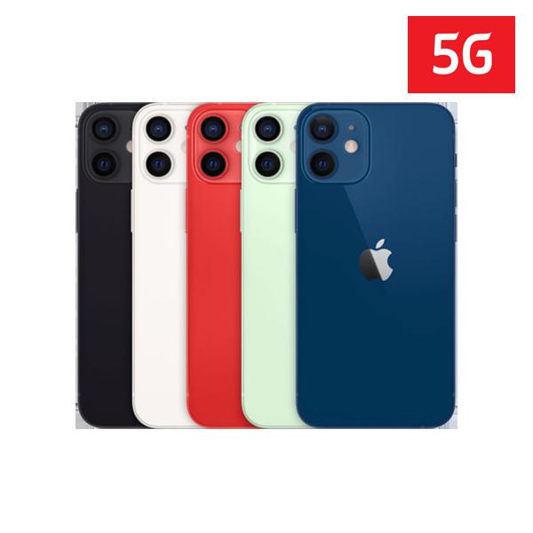 아이폰12미니 64G