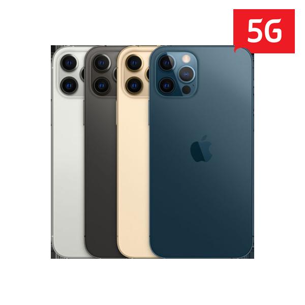 아이폰12 프로 128G