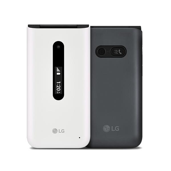 LG 폴더2