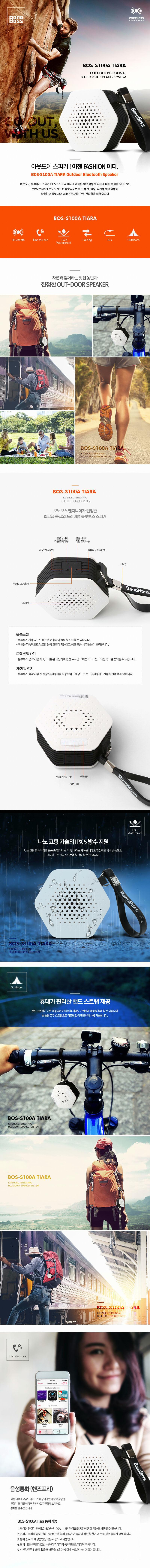 BOS-S100A1.jpg