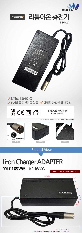 SSLC109V55-54-6V2A_02.jpg